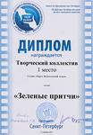 sIFProgram